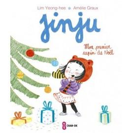 Jinju - Mon premier sapin de Noël